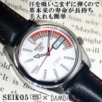 セイコー5 海外モデル 逆輸入 メンズ 自動巻き 腕時計 SEIKO5 ホワイト×レッド文字盤 ブラック×レッドレザーベルト SNK369K1 BCM004R1P 在庫終わり次第終了