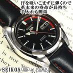 セイコー5 海外モデル 逆輸入 メンズ 自動巻き 腕時計 SEIKO5 ブラック文字盤 ブラック×レッドレザーベルト SNK375K1 BCM004R1P