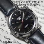 セイコー5 海外モデル 逆輸入 自動巻き SEIKO5 メンズ 腕時計 ブラック文字盤 ブラックレザーベルト SNK795K1 BCM003AP 在庫なくなり次第終了