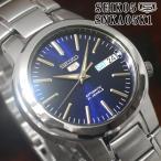 ショッピングセイコー セイコー5 海外モデル 逆輸入 SEIKO5 腕時計 メンズ ブルー文字盤 ステンレスベルト SNKA05K1 サイズ調整無料 在庫終わり次第終了