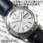 セイコー 逆輸入 セイコー5 日本製 自動巻き 海外モデル SEIKO5 メンズ 腕時計 ホワイト文字盤 ブラックレザーベルト 正規品ベース SNKE49J1 BCM003AS