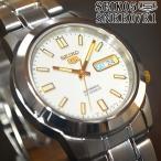 セイコー5 海外モデル 逆輸入 SEIKO5 腕時計 メンズ ホワイト文字盤 ステンレスベルト SNKK07K1 サイズ調整無料
