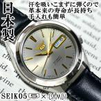 セイコー 日本製 逆輸入 セイコー5 海外モデル SEIKO5 メンズ 自動巻き 腕時計 グレーシルバー文字盤 ブラックレザーベルト SNKL19J1 BCM003APG