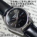 ショッピングセイコー セイコー5 海外モデル 逆輸入 SEIKO5 メンズ 自動巻き 腕時計 ブラック文字盤 ブラックレザーベルト SNKL45K1 BCM003AP 在庫終わり次第終了