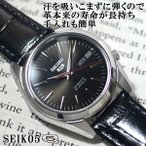 セイコー5 海外モデル 逆輸入 SEIKO5 メンズ 自動巻き 腕時計 ブラック文字盤 クロコブラックレザーベルト SNKL45K1 BKM053AP