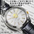 セイコー5 日本製 海外モデル 逆輸入 SEIKO5 メンズ 自動巻き 腕時計 ホワイト文字盤 クロコブラックレザーベルト SNKL47J1 BKM053APG