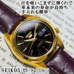 セイコー5 海外モデル 逆輸入 SEIKO5 メンズ 自動巻き 金 腕時計 ブラック文字盤 ワインクロコレザーベルト SNKL50K1 BKM053EPG 在庫終わり次第終了