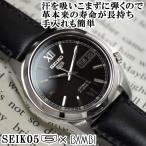 セイコー5 海外モデル 逆輸入 SEIKO5 メンズ 自動巻き 腕時計 ブラック文字盤 ブラックレザーベルト SNKL55K1 BCM003AP 在庫終わり次第終了