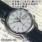 セイコー5 海外モデル 逆輸入 SEIKO5 メンズ 自動巻き 腕時計 シルバー文字盤 ブラックレザーベルト SNKL75K1 BCM003AP 在庫なくなり次第終了