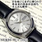 セイコー5 海外モデル 逆輸入 自動巻き 腕時計 メンズ 革ベルト SEIKO5 シルバー文字盤 ブラックレザーベルト SNKM41K1  BCM003AP