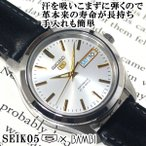 セイコー5 海外モデル 逆輸入 自動巻き 腕時計 メンズ 革ベルト SEIKO5 シルバー×ゴールド文字盤 ブラックレザーベルト SNKM43K1 BCM003APG