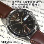 セイコー5 海外モデル 逆輸入 自動巻き 腕時計 メンズ 革ベルト SEIKO5 ブラウン文字盤 ブラックレザーベルト SNKM45K1  BCM003CP