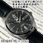 セイコー5 海外モデル 逆輸入 自動巻き 腕時計 メンズ 革ベルト SEIKO5 ブラック文字盤 ブラックレザーベルト SNKM57K1  BCM003CP