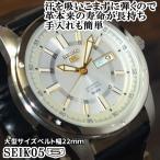 セイコー5 メンズ 自動巻き 海外モデル SEIKO5 メンズ 自動巻き 腕時計 ビッグフェイス シルバー×ゴールド文字盤 ブラックレザーベルト SNKN11K1 BCM003AU