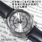 セイコー5 メンズ 自動巻き 海外モデル SEIKO5 メンズ 自動巻き 腕時計 シルバー文字盤 ブラックレザーベルト SNKN19K1 BCM003AP