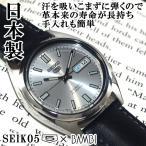 セイコー5 海外モデル 逆輸入 SEIKO5 メンズ 自動巻き 腕時計 シルバー文字盤 ブラックレザーベルト SNXS73J1 BCM003AR