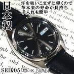 セイコー5 海外モデル 逆輸入 SEIKO5 メンズ 自動巻き 腕時計 ブラック文字盤 ブラックレザーベルト SNXS79J1 BCM003AR