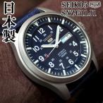 ショッピングセイコー セイコー5 スポーツ 日本製 ミリタリー 海外モデル 逆輸入 自動巻き SEIKO5 腕時計 メンズ ネイビー文字盤 ブルー ナイロンベルト SNZG11J1