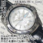 セイコー5 スポーツ 日本製 海外モデル 逆輸入 SEIKO5 メンズ 自動巻き 腕時計 シルバー文字盤 ブラッククロコレザーベルト SNZJ03J1 SK011AW