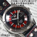 セイコー5 スポーツ 日本製 海外モデル 逆輸入 SEIKO5 メンズ 自動巻き 腕時計 レッド×ブラック文字盤 ブラック×レッドレザーベルト SRP339J1 BCM005RU