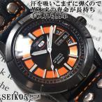 セイコー5 スポーツ 日本製 海外モデル 逆輸入 SEIKO5 メンズ 自動巻き 腕時計 オレンジ×ブラック文字盤 ブラックレザーベルト SRP345J1 BCM005OU