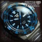 セイコー5 スポーツ ダイバーズ 海外モデル 逆輸入 自動巻き SEIKO5 腕時計 メンズ ブラック文字盤×ブルー ステンレスベルト SRP543J1 サイズ調整無料
