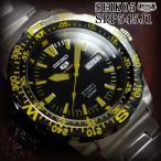 セイコー5 スポーツ ダイバーズ 海外モデル 逆輸入 自動巻き SEIKO5 腕時計 メンズ ブラック文字盤×イエロー ステンレスベルト SRP545J1 サイズ調整無料