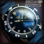 セイコー5 スポーツ ダイバーズ 海外モデル 逆輸入 自動巻き SEIKO5 腕時計 メンズ ネイビー文字盤 ブルー ウレタンベルト SRP677K2