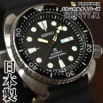 セイコー プロスペックス ダイバーズ 日本製 逆輸入 海外モデル 復刻モデル SEIKO PROSPEX 自動巻き 腕時計 メンズ ブラック文字盤 ラバーベルト SRP777J1