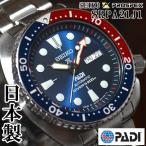 セイコー プロスペックス ダイバーズ PADIモデル 日本製 逆輸入 SEIKO PROSPEX 自動巻き 腕時計 メンズ ブルー文字盤 SRPA21J1 サイズ調整無料