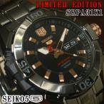 セイコー5 限定モデル スポーツ ダイバーズ 海外モデル 逆輸入 自動巻き SEIKO5 腕時計 メンズ ブラック文字盤 ステンレスベルト SRPA31K1 サイズ調整無料