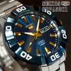 セイコー5 スポーツ ダイバーズ 海外モデル 逆輸入 自動巻き SEIKO5 腕時計 メンズ ブルー文字盤 ステンレスベルト SRPA53K1 サイズ調整無料