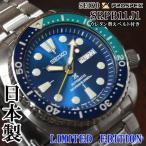 セイコー プロスペックス 日本製 逆輸入 限定モデル 自動巻き 腕時計 メンズ ブルー文字盤 ステンレスベルト ラバーベルト付き SRPB11J1 サイズ調整無料