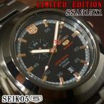 セイコー5 2016年 限定モデル 逆輸入 海外モデル SEIKO5 自動巻き 腕時計 メンズ ブラック文字盤 ステンレスベルト SSA315K1 サイズ調整無料