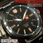 セイコー5 2016年 限定モデル 逆輸入 海外モデル SEIKO5 自動巻き 腕時計 メンズ ブラック文字盤 ステンレスベルト SSA317K1 サイズ調整無料