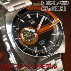 セイコー5 スポーツ 海外モデル 逆輸入 自動巻き SEIKO5 腕時計 メンズ ブラック文字盤 ステンレスベルト SSA331K1 サイズ調整無料