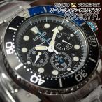 セイコー プロスペックス 逆輸入 海外モデル ソーラー ダイバーズ クロノグラフ SEIKO メンズ 腕時計 ブラック文字盤 ステンレスベルト SSC017P1 サイズ調整無料