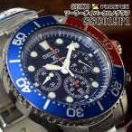 セイコー プロスペックス 逆輸入 海外モデル ソーラー ダイバーズ クロノグラフ SEIKO メンズ 腕時計 ブルー文字盤 ステンレスベルト SSC019P1 サイズ調整無料