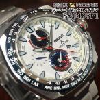 セイコー プロスペックス 逆輸入 海外モデル ソーラー GMT クロノグラフ SEIKO メンズ 腕時計 ホワイト文字盤 ステンレスベルト SSC485P1 サイズ調整無料