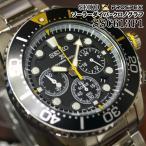 セイコー プロスペックス 逆輸入 海外モデル ソーラー ダイバーズ クロノグラフ SEIKO メンズ 腕時計 ブラック文字盤 ステンレスベルト SSC613P1 サイズ調整無料