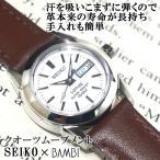 セイコー 海外モデル 逆輸入 SEIKO レディース クオーツ 腕時計 ホワイト文字盤 ブラウンレザーベルト SXA097P1 BCM001CL