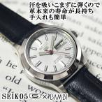 セイコー5 海外モデル 逆輸入 レディース 自動巻き 腕時計 SEIKO5 シルバー文字盤 ブラックレザーベルト SYMD87K1 BCM001AI