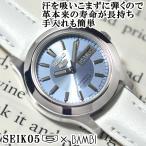 セイコー5 海外モデル 逆輸入 レディース 自動巻き 腕時計 SEIKO5 ライトブルー文字盤 ホワイトレザーベルト SYMD89K1 BCM001WI