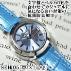 セイコー5 海外モデル 逆輸入 レディース 自動巻き 腕時計 SEIKO5 ライトブルー文字盤 パールライトブルーレザーベルト SYMD89K1 BKA05UI