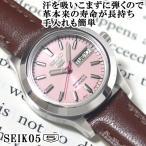 セイコー5 海外モデル 逆輸入 レディース 自動巻き 腕時計 SEIKO5 ピンク文字盤 ブラウンレザーベルト SYMD91K1 BCM001CI
