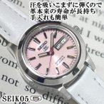 セイコー5 海外モデル 逆輸入 レディース 自動巻き 腕時計 SEIKO5 ピンク文字盤 ホワイトレザーベルト SYMD91K1 BCM001WI