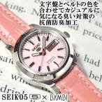 セイコー5 海外モデル 逆輸入 レディース 自動巻き 腕時計 SEIKO5 ピンク文字盤 ピンクレザーベルト SYMD91K1 BKA05PI