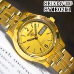 セイコー5 海外モデル 逆輸入 SEIKO5 自動巻き レディース 腕時計 ゴールド文字盤 ステンレスベルト SYME02K1 サイズ調整無料