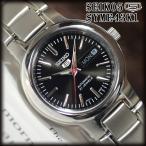 セイコー5 海外モデル 逆輸入 SEIKO5 自動巻き レディース 腕時計 ブラック文字盤 ステンレスベルト SYME43K1 サイズ調整無料 在庫終わり次第終了