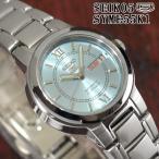 セイコー5 海外モデル 逆輸入 SEIKO5 自動巻き レディース 腕時計 ライトブルー文字盤 ステンレスベルト SYME55K1 サイズ調整無料